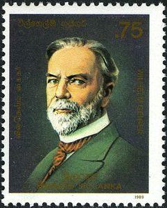wilhelm-geiger-1856-1943
